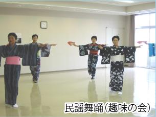 舞踊の練習風景の写真